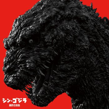 Shin_Godzilla_OST_-_Japanese_cover_-_Red